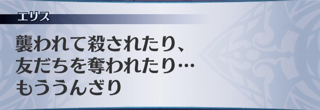 f:id:seisyuu:20190221182624j:plain