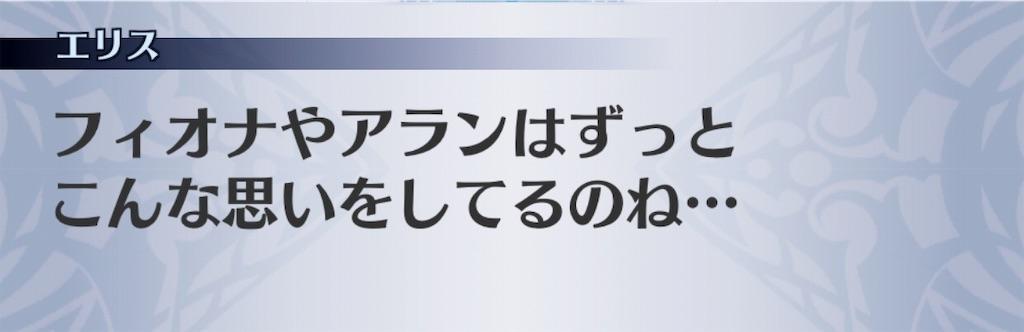 f:id:seisyuu:20190221182628j:plain