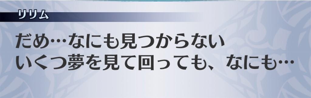 f:id:seisyuu:20190221182705j:plain