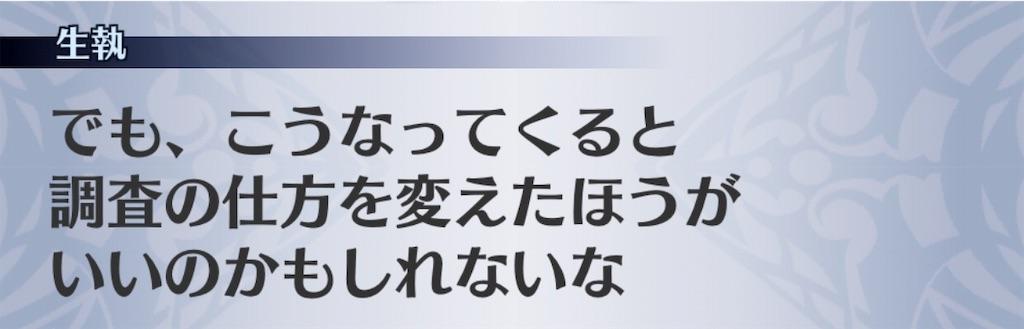 f:id:seisyuu:20190222172416j:plain