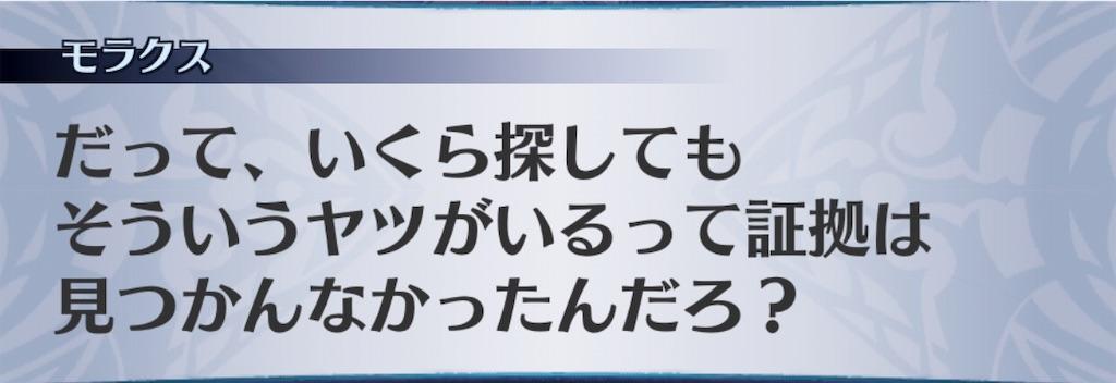 f:id:seisyuu:20190222172501j:plain