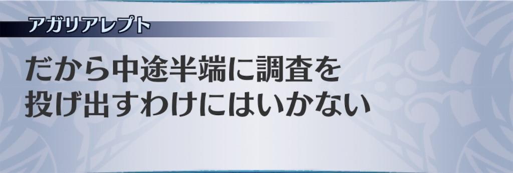 f:id:seisyuu:20190222172834j:plain