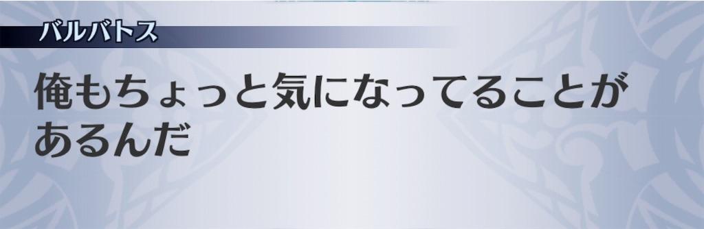 f:id:seisyuu:20190222173628j:plain