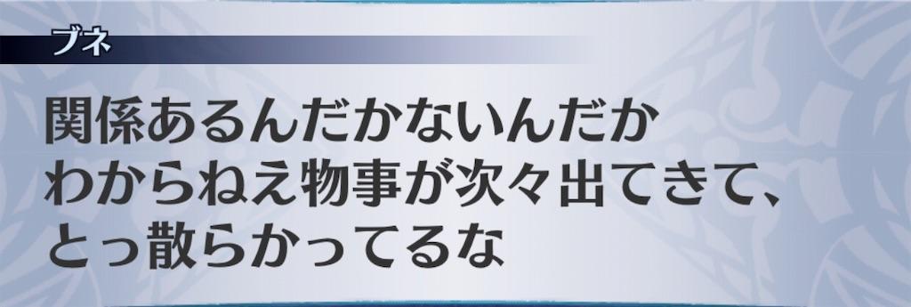 f:id:seisyuu:20190222174022j:plain