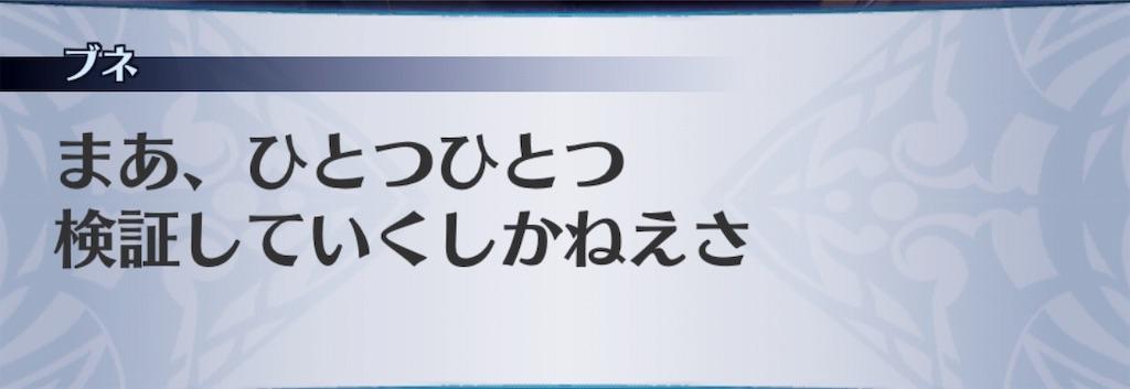 f:id:seisyuu:20190222174048j:plain
