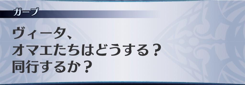 f:id:seisyuu:20190222174132j:plain