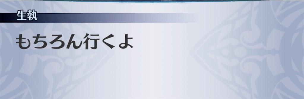 f:id:seisyuu:20190222174136j:plain