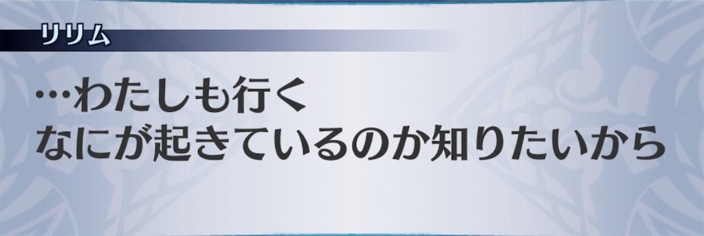f:id:seisyuu:20190222174218j:plain