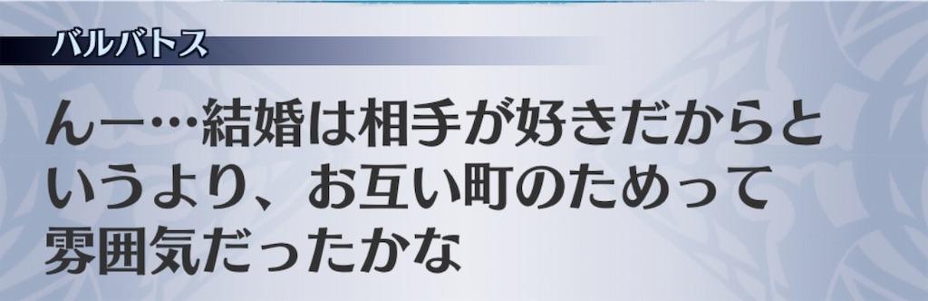 f:id:seisyuu:20190222174254j:plain