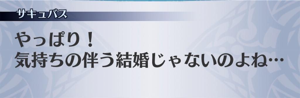 f:id:seisyuu:20190222174332j:plain