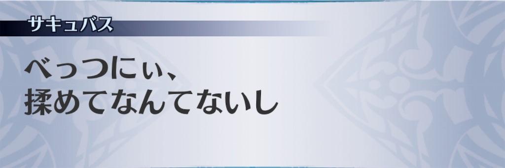 f:id:seisyuu:20190222174603j:plain