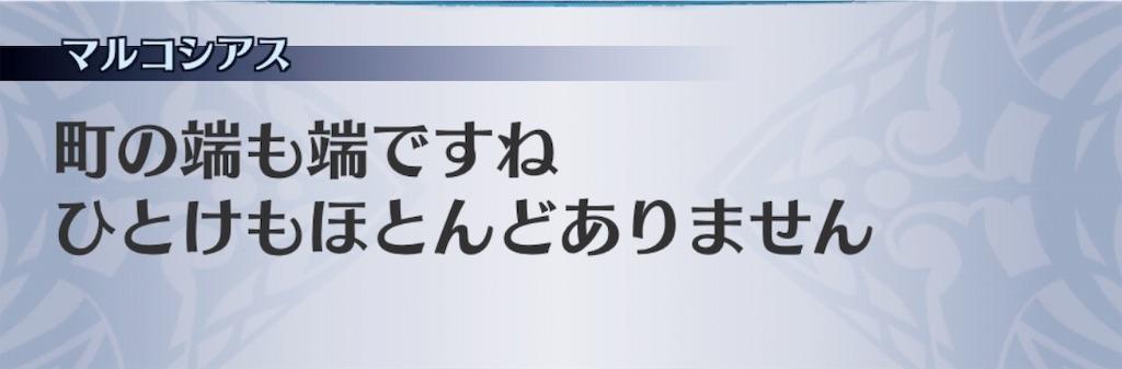 f:id:seisyuu:20190222174936j:plain