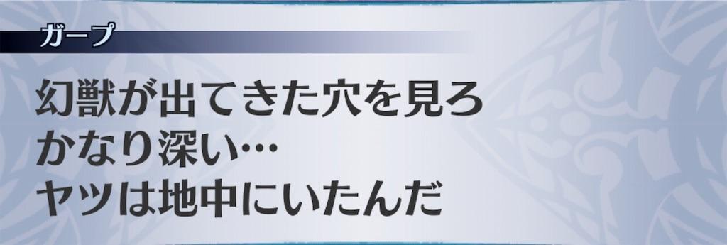 f:id:seisyuu:20190222203835j:plain
