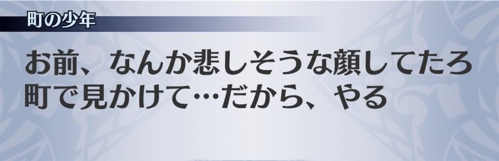 f:id:seisyuu:20190222215854j:plain