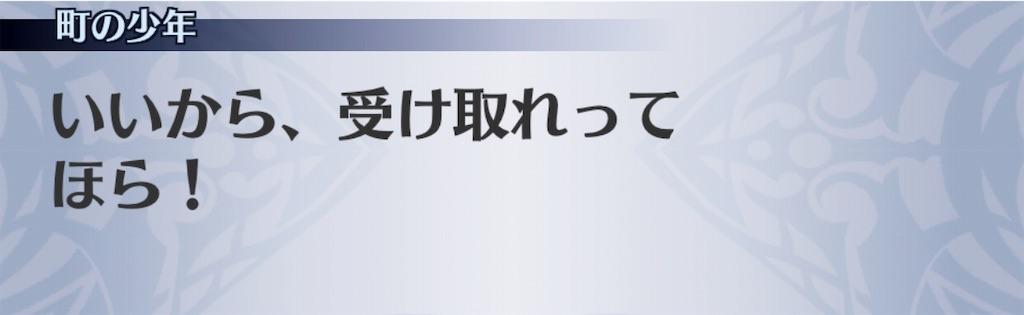 f:id:seisyuu:20190222220047j:plain