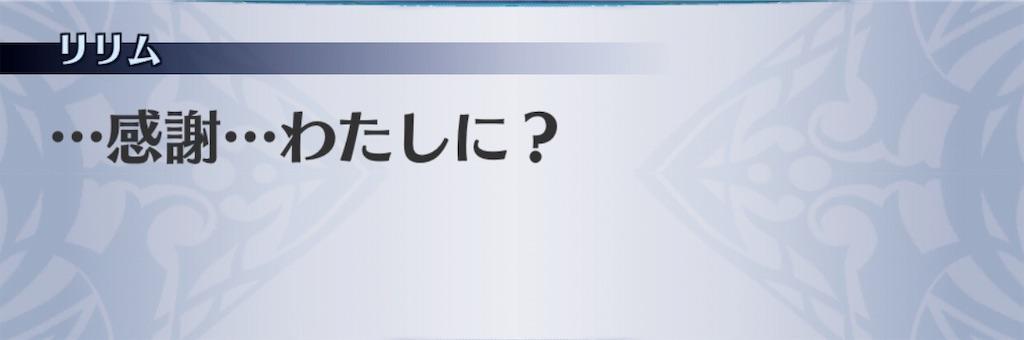 f:id:seisyuu:20190222220837j:plain