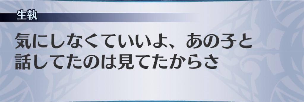 f:id:seisyuu:20190222221001j:plain
