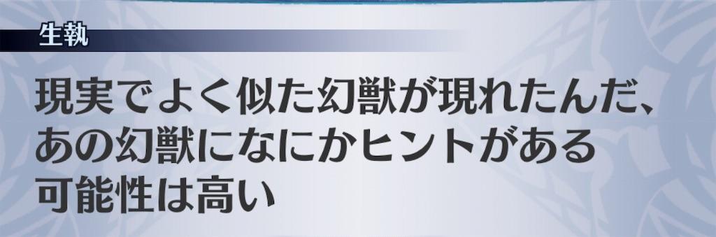 f:id:seisyuu:20190222221023j:plain