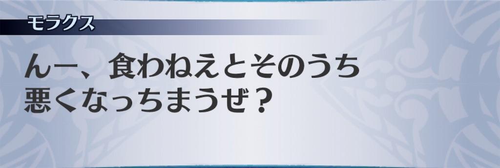 f:id:seisyuu:20190223152227j:plain