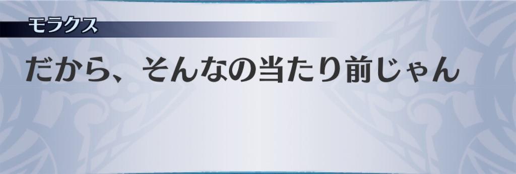 f:id:seisyuu:20190223152312j:plain