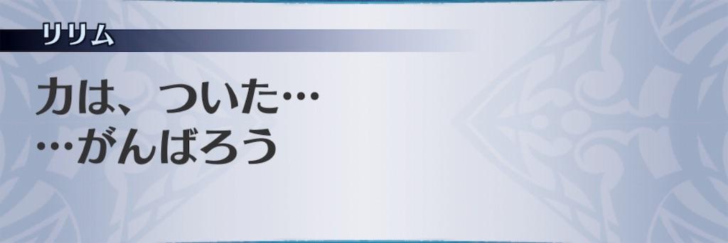 f:id:seisyuu:20190223152443j:plain