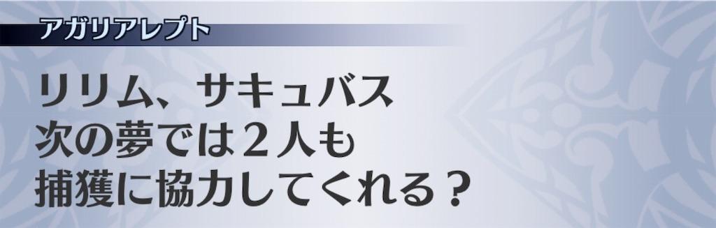 f:id:seisyuu:20190223152821j:plain