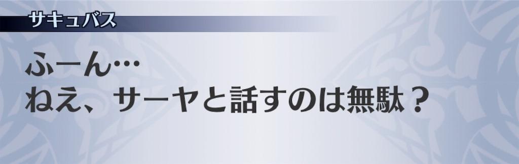 f:id:seisyuu:20190223153119j:plain