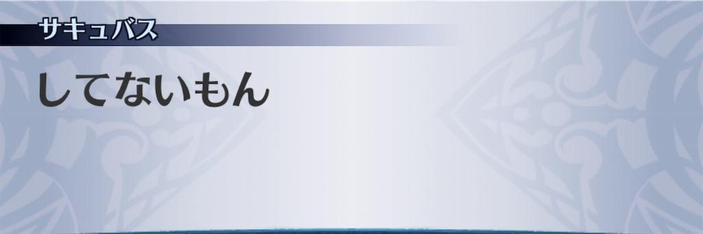 f:id:seisyuu:20190223153207j:plain