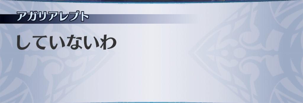 f:id:seisyuu:20190223153212j:plain