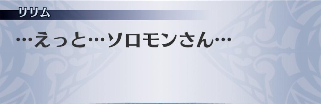 f:id:seisyuu:20190223153308j:plain