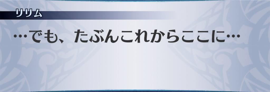 f:id:seisyuu:20190223182725j:plain