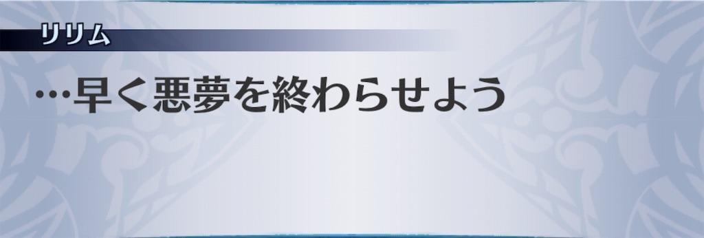 f:id:seisyuu:20190223182824j:plain