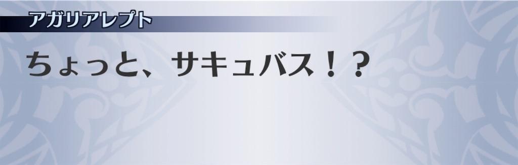 f:id:seisyuu:20190223183423j:plain
