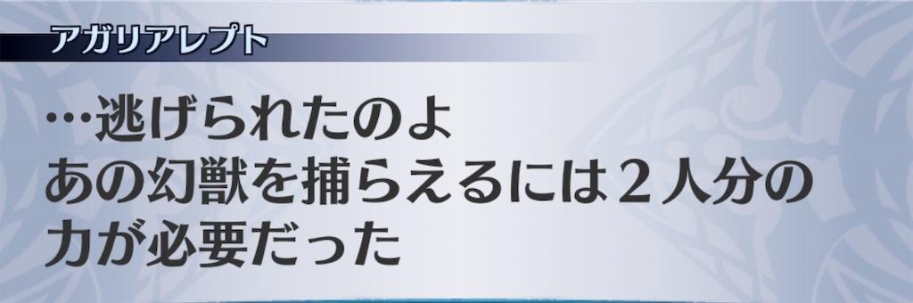 f:id:seisyuu:20190223183535j:plain