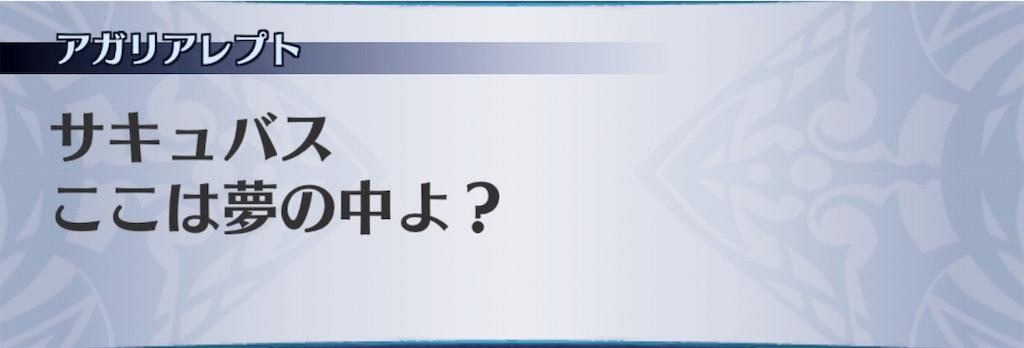 f:id:seisyuu:20190223183606j:plain