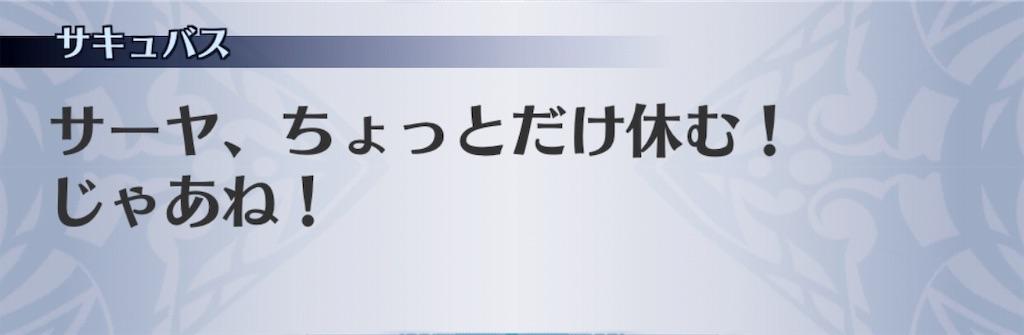 f:id:seisyuu:20190223184525j:plain