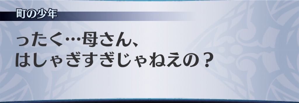 f:id:seisyuu:20190223204103j:plain