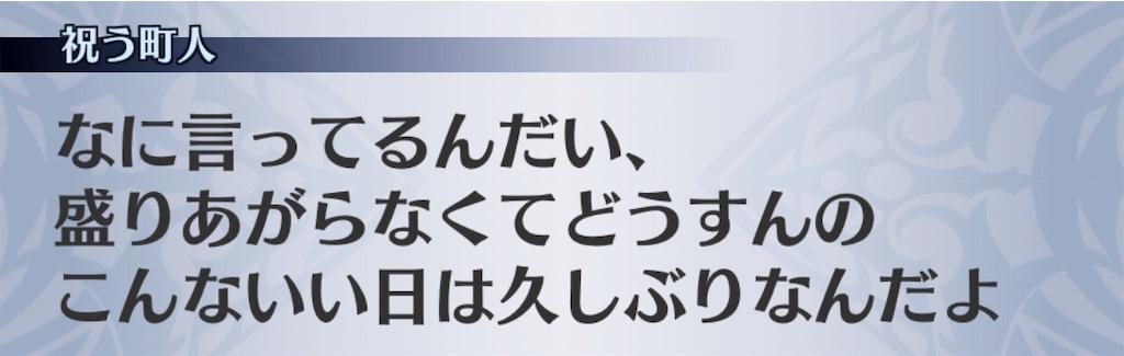 f:id:seisyuu:20190223204107j:plain