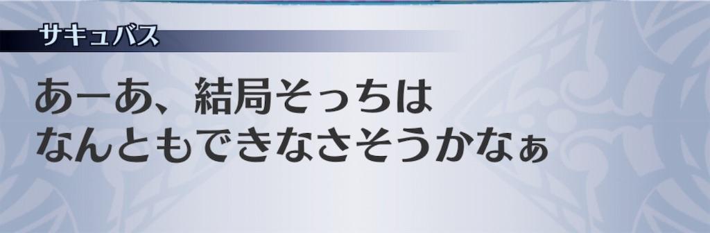 f:id:seisyuu:20190223204155j:plain