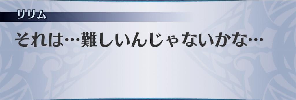 f:id:seisyuu:20190223204321j:plain