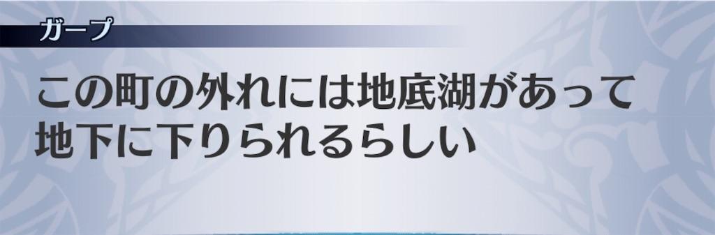 f:id:seisyuu:20190223204549j:plain