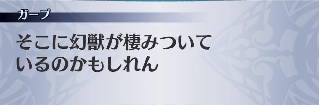 f:id:seisyuu:20190223204553j:plain