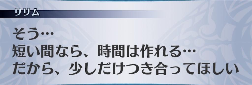 f:id:seisyuu:20190223205355j:plain
