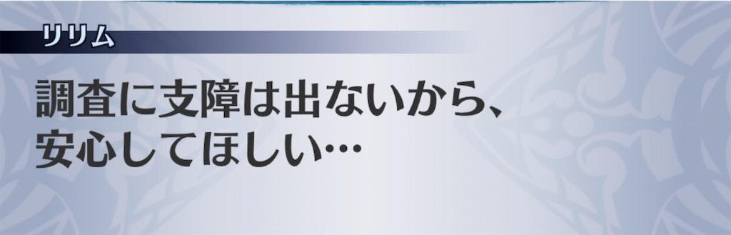 f:id:seisyuu:20190223205558j:plain