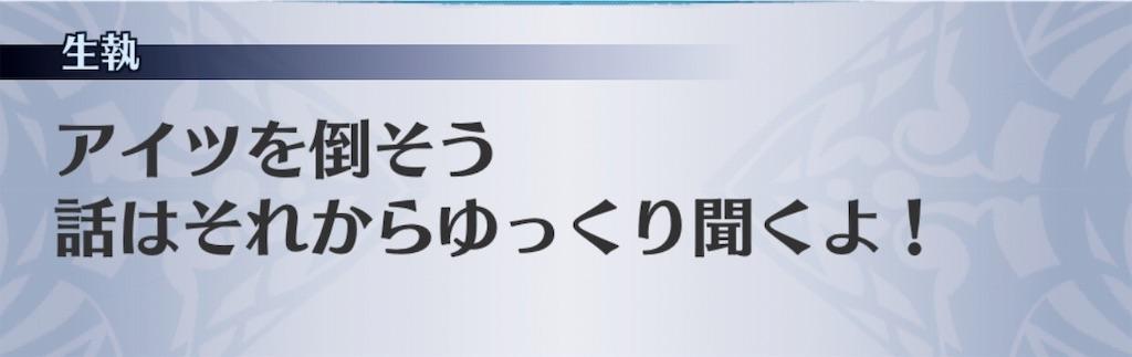 f:id:seisyuu:20190224190018j:plain
