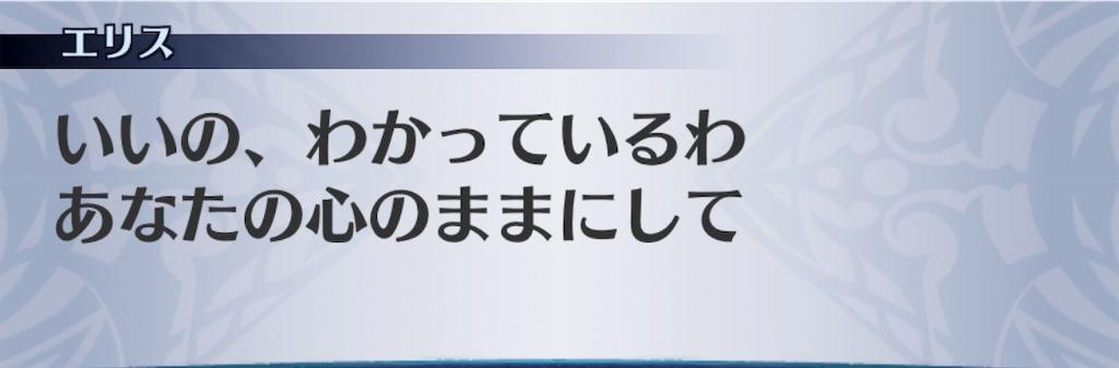 f:id:seisyuu:20190224190743j:plain
