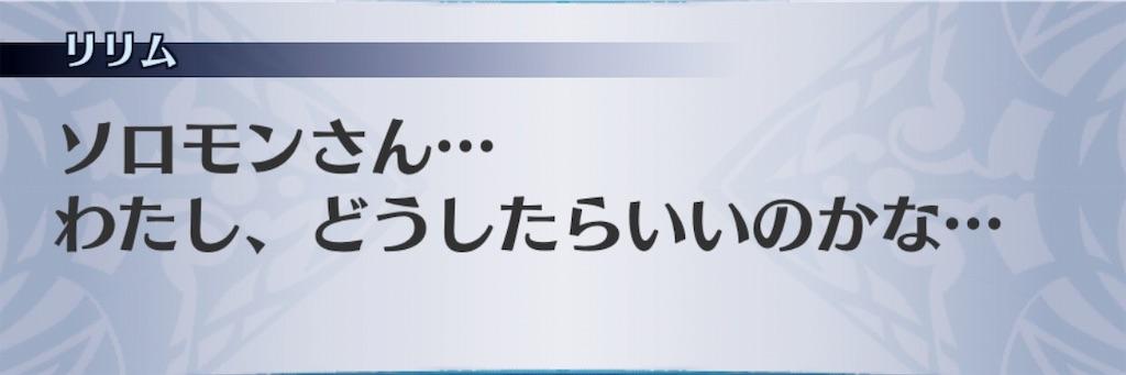 f:id:seisyuu:20190224191118j:plain