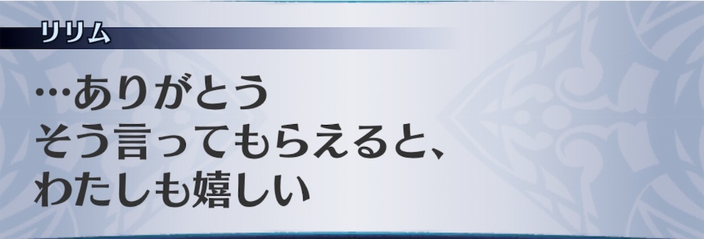 f:id:seisyuu:20190225212336j:plain