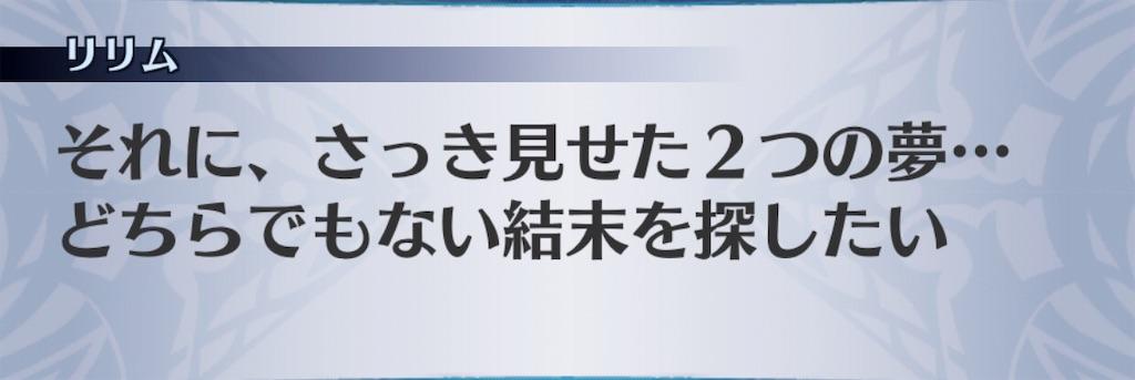 f:id:seisyuu:20190225212433j:plain