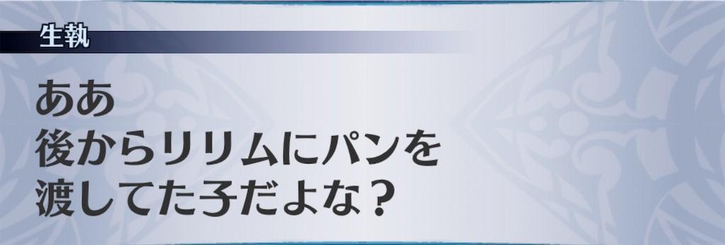 f:id:seisyuu:20190225212523j:plain